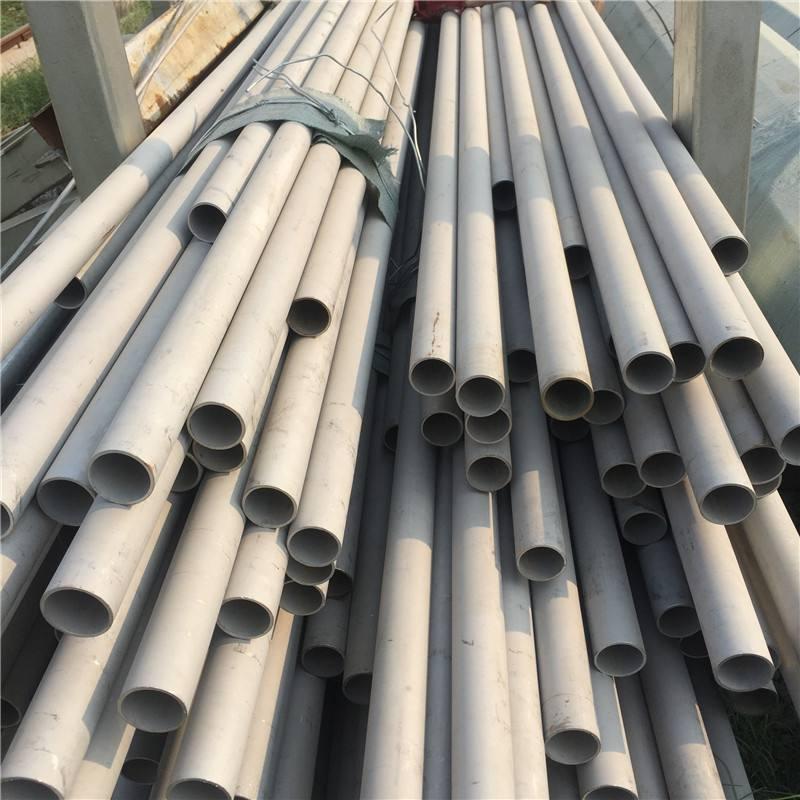 四川耐高温不锈钢管